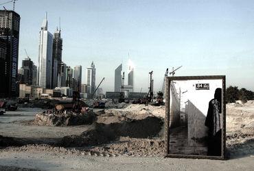 01a_Reem Al Ghaith (1)