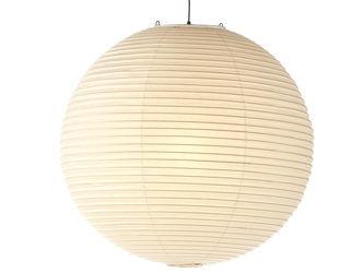 vitra lighting. Akari 120AIsamu Noguchi Vitra Lighting ,