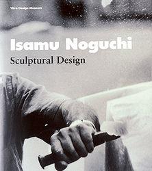 BOOK_IsamuNoguchi_teaser